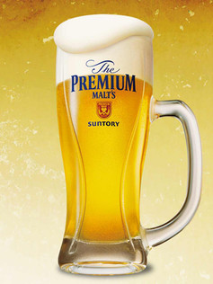 Suntory Premium Malt's Beer Promotion