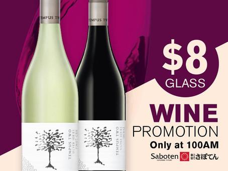 Exclusive! Saboten Wine Promotion