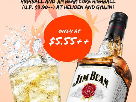 Jim Beam Highball Promotion!