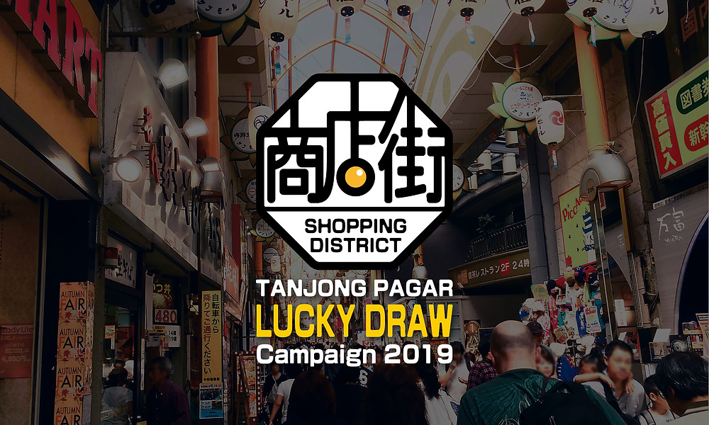 Tanjong Pagar Shopping District Lucky Draw 2019