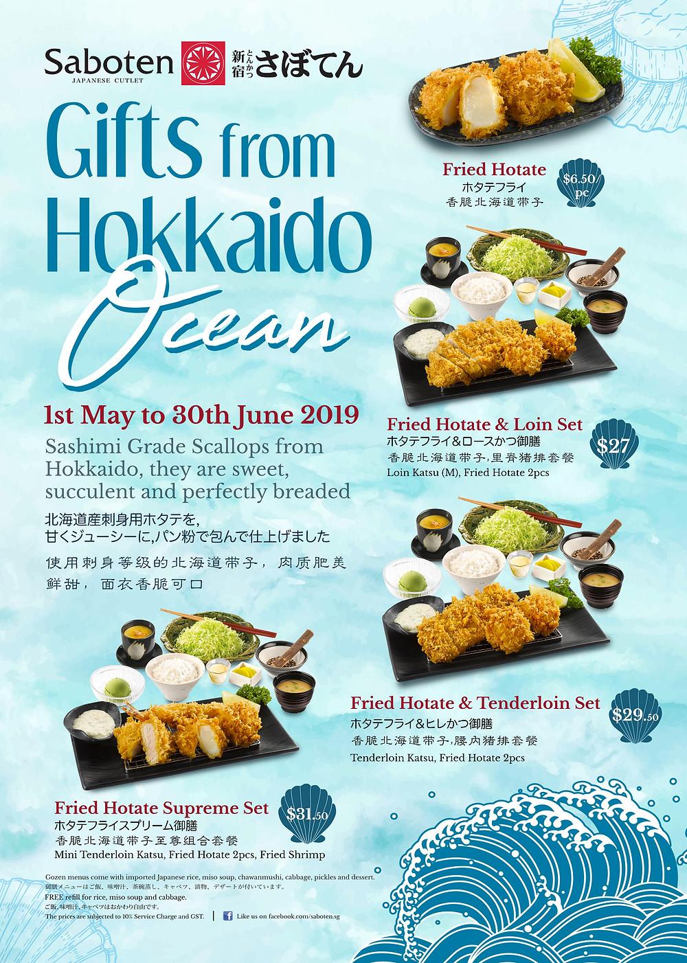 Saboten 100AM Hokkaido Hotate Fiesta