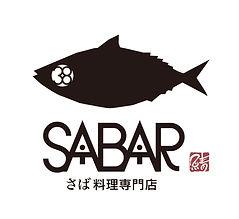 SABAR Logo.jpg