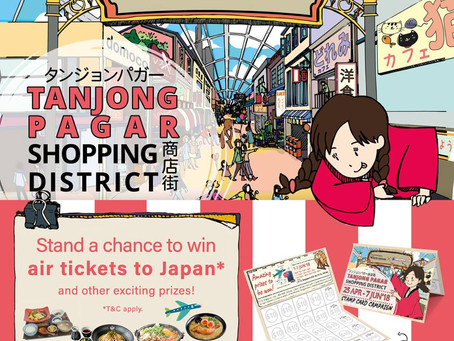 Dine & Win! Tanjong Pagar Shotengai'18