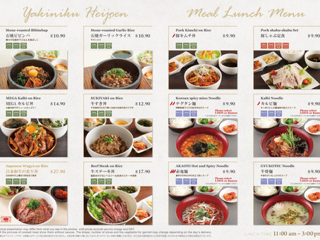 New Donburi Lunch Menu at Yakiniku Heijoen