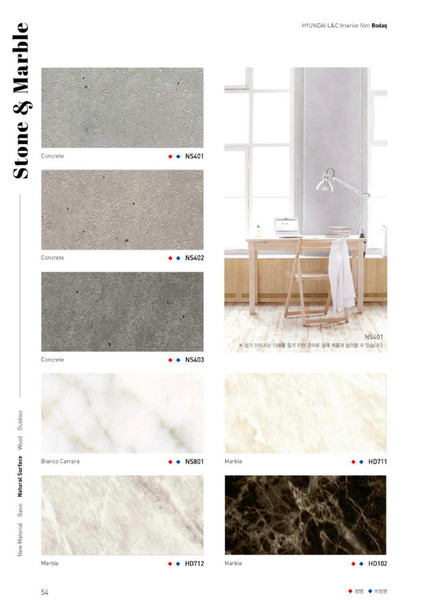 stone and marble 5.jpg