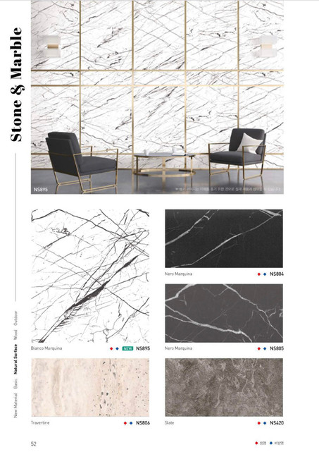 stone and marble 3.jpg