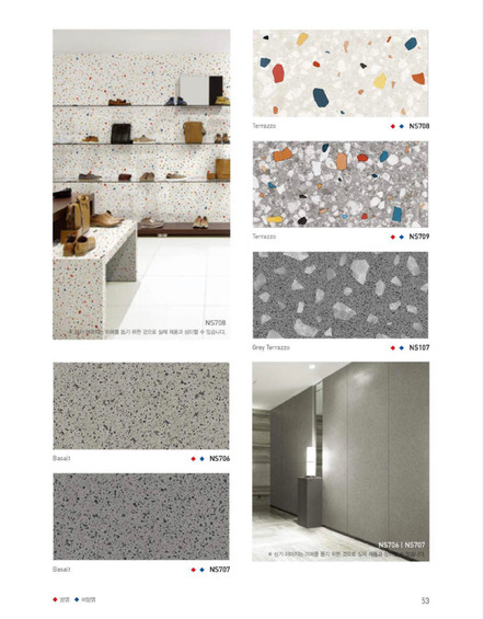 stone and marble 4.jpg