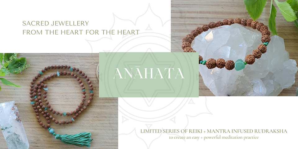 Anāhata.png