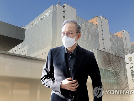 MB 수감된 동부구치소서 185명 확진…코로나 집단감염(종합2보)