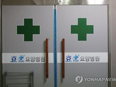'집단감염' 경기 요양시설 3곳서 병상 대기중 5명 사망(종합3보)