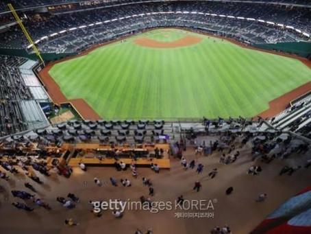 MLB 연봉 실수령액은 40%…류현진은 25%