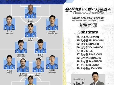 울산, ACL 결승전 주니오-김인성-이청용 '삼각편대' 출격