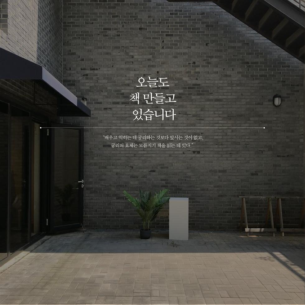 최배경_대지 1 사본.png