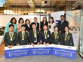 Uji kemampuan pelajar tentang perniagaan, perdagangan global