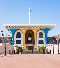Sultan's Palace
