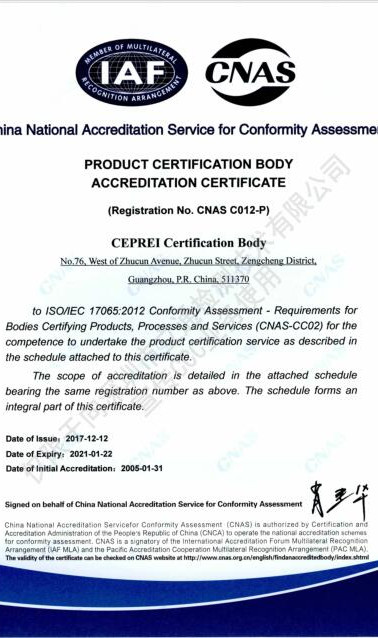 Body Accreditation.jpg