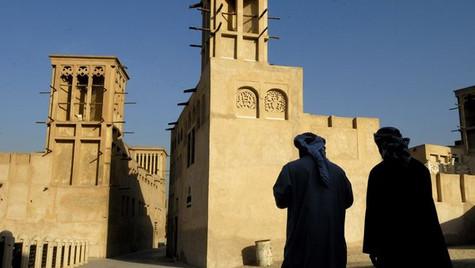 Bastakiya Quarters.jpg