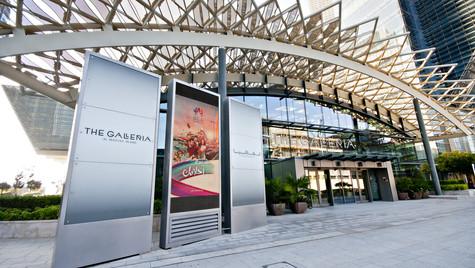 The Galleria.jpg