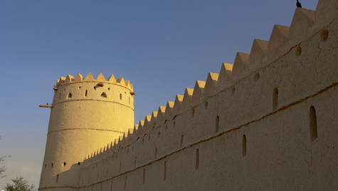 Al Ain Museum 1.jpg