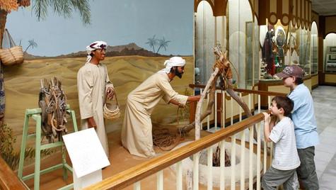 Al Ain Museum.jpg