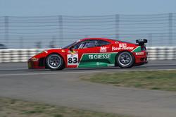 Ferrari F430 GTC (_).001