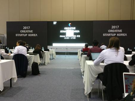 [ 스타트업 IR 피칭 데모데이 ] 2017 Creative Startup Korea