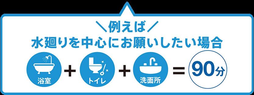 初稿_210201_家事代行チケット販売LP9-min.png