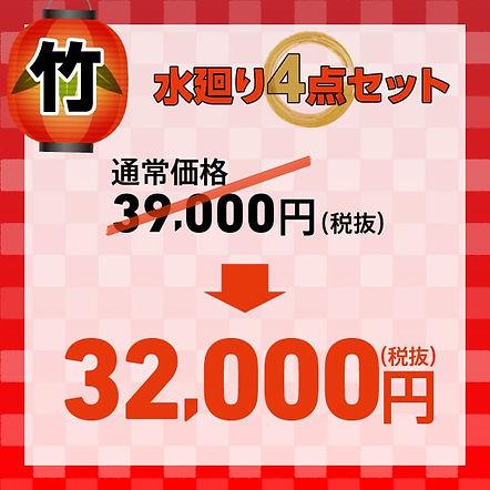 初稿_210128_創業祭3-min.jpg