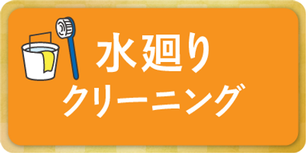 4稿_210129_創業祭02.png