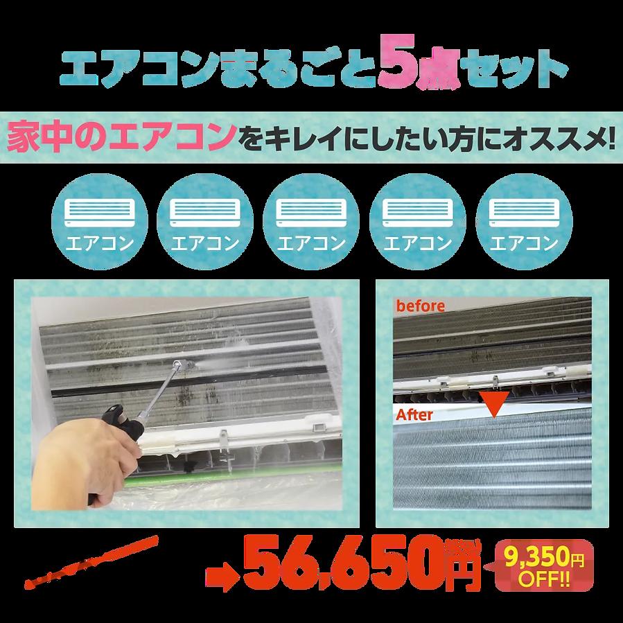 2106_福袋_梅雨7.webp
