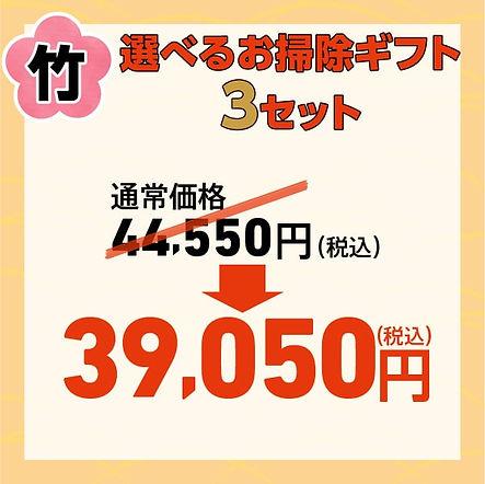 初稿_210312_春のカジタク祭り20-min.jpg