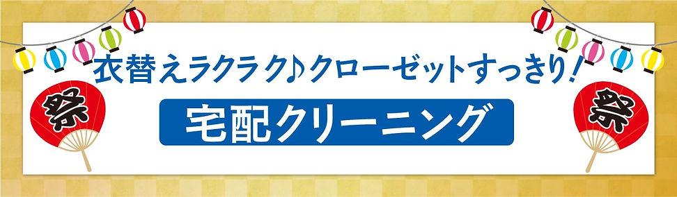 初稿_210128_創業祭16-min.jpg