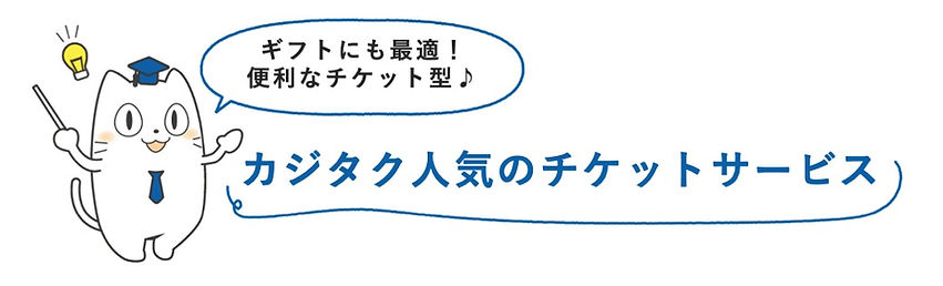 210108_ カゴ落ち用画像.jpg