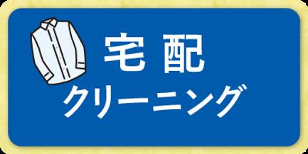 初稿_210128_創業祭2-min.png