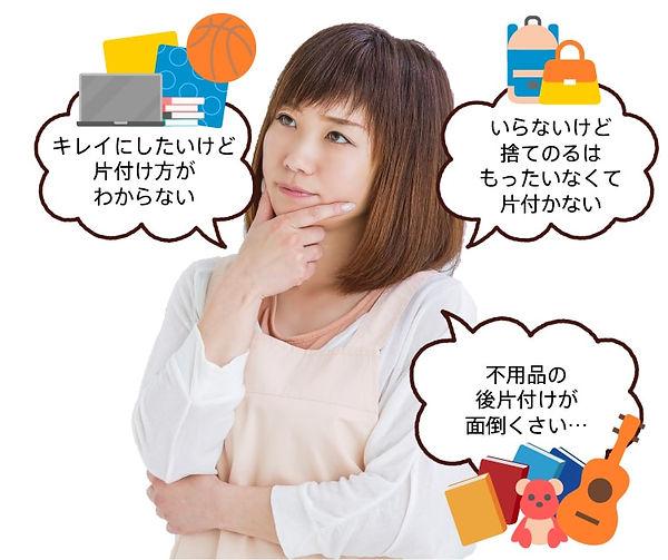 9稿_201130_メルカリ・ブックオフ-min (1).jpg