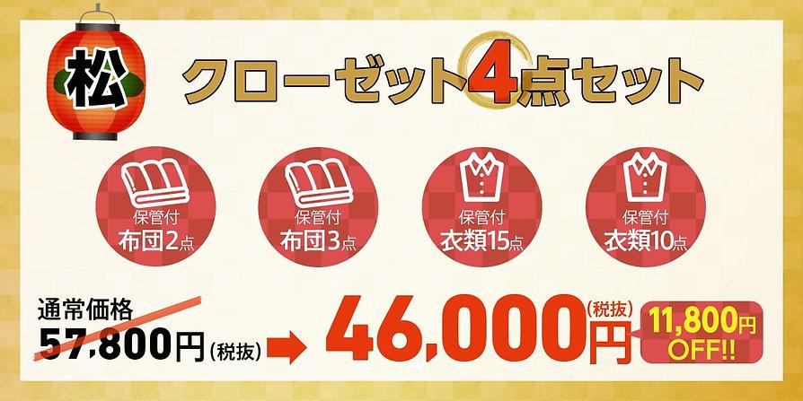 初稿_210128_創業祭8-min.jpg