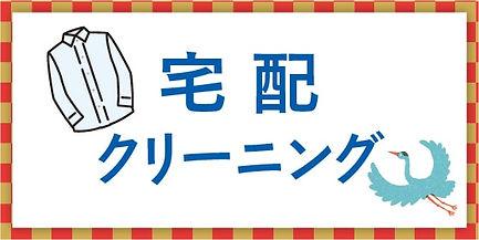 2稿_201225_福袋4-min.jpg