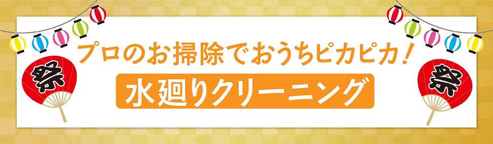 4稿_210129_創業祭01-min.png