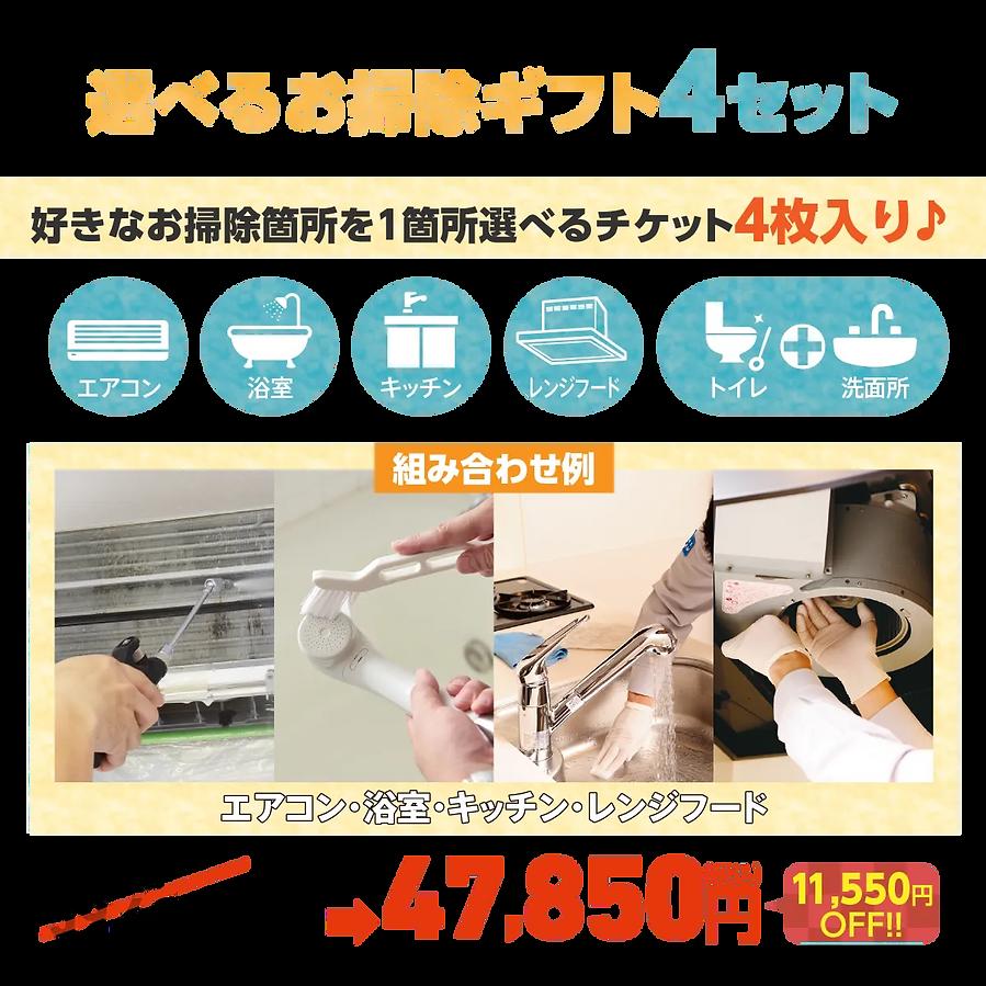 初稿_210730_福袋_夏14.webp