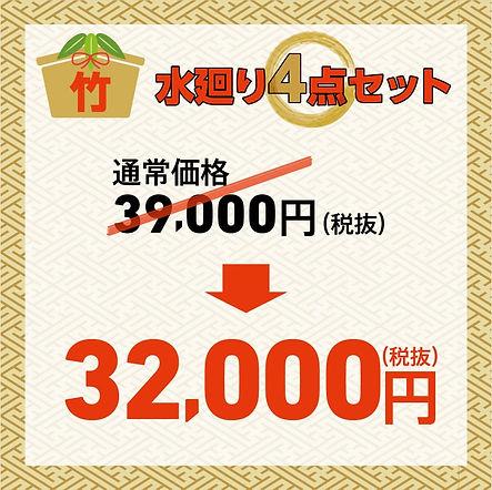 初稿_201224_福袋3-min.jpg