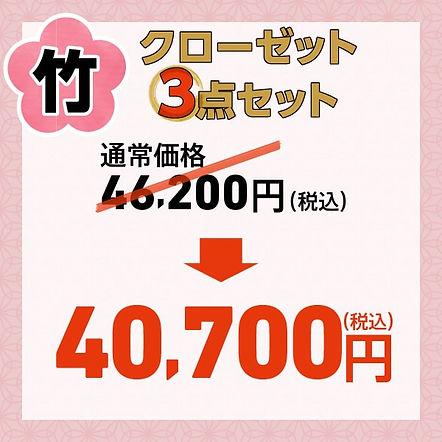 初稿_210312_春のカジタク祭り8-min.jpg