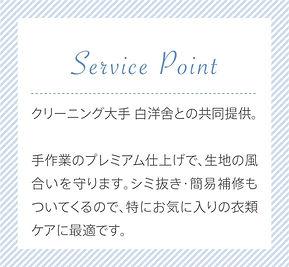 5稿_20200722_KAJITAKU商品紹介LP5-min.jpg