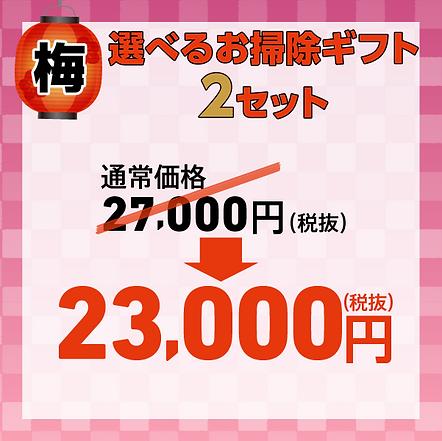 10稿_210212_創業祭3.png