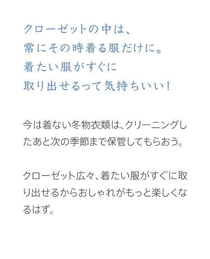 2稿_20200722_KAJITAKU商品紹介LP11-min.jpg