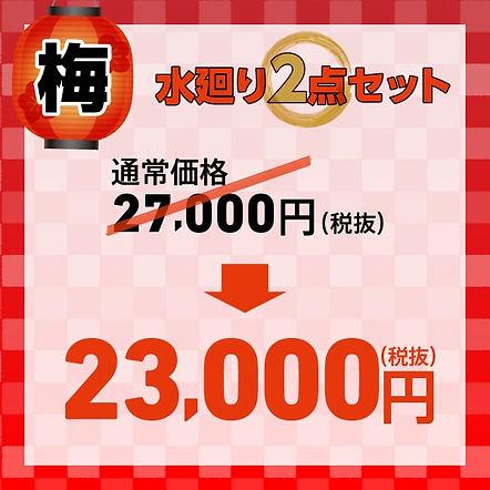 初稿_210128_創業祭4-min.jpg