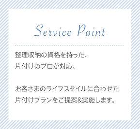 2稿_20200722_KAJITAKU商品紹介LP4-min.jpg