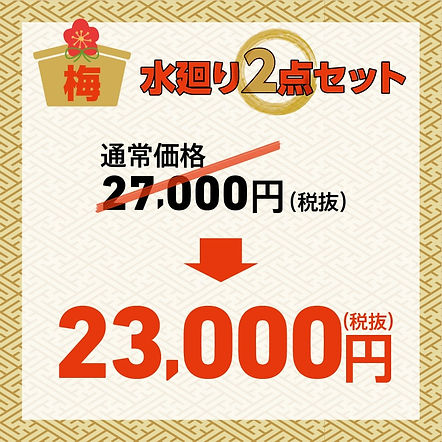 初稿_201224_福袋4-min.jpg
