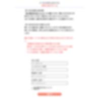 スクリーンショット 2020-04-16 10.57.02.png