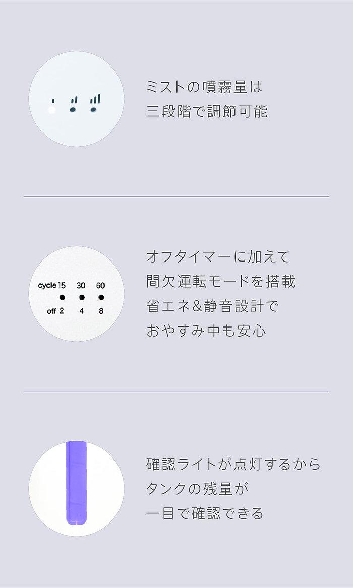 210218_ビクラス販売サイト3-min.jpg