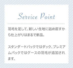 5稿_20200722_KAJITAKU商品紹介LP6-min.jpg